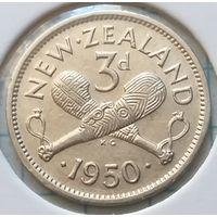Новая Зеландия 3 пенса, 1950