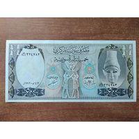 Сирия 500 фунтов 1992