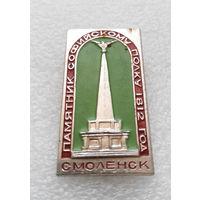 Смоленск. Памятник Софийскому полку 1812 года. Города России #1159-CP19