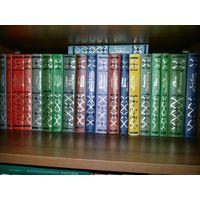 Библиотека приключений-3 (1985 г)-20 книг (полный комплект)