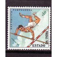 Португальская Индия.Mi:PT-IN 584.Спорт.Прыжки с шестом.1961.
