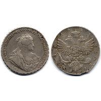 Рубль 1739 СПБ, Анна Иоанновна. Коллекционное состояние