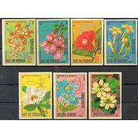 Флора Цветы Экваториальная Гвинея 1979 год серия из 7 б/з марок (М)