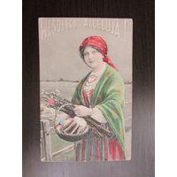 Женщина праздник ПАСХА вербочка почта марки штемпель
