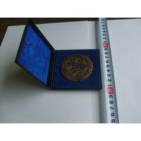 Медаль памятная (сувенир), военная, Румыния