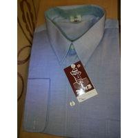 Рубашка мужская, с длинным рукавом. Элиз. р. 42