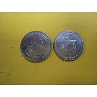 Монета 20 тетри Грузия 1993 г.