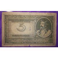 5 польских марок 1919 г. Польша