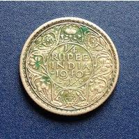 Индия Британская колония 1/4 рупии 1940 Георг VI серебро