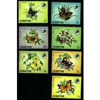 Лесото 1984 бабочки Фауна  начало серии MNH