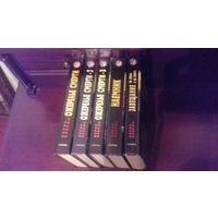 Детектив. Борис Бабкин. 5 книг.