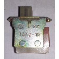 Переключатель движковый ПДМ2-1М