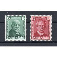 1936 Германия Рейх - Готтлиб Даймлер и Карл Бенц, конструкторы, авто. Полная серия (*)