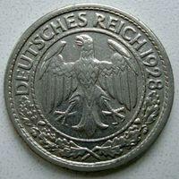 Германия. Веймар. 50 рейхспфеннигов 1928(G).