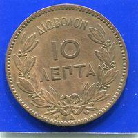 Греция 10 лепт 1882 , VF