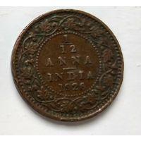 Индия (Британская) 1/12 анна, 1926   1-1-43