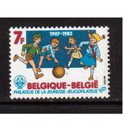 Бельгия-1982,(Мих.2117)  **  Спорт,футбол