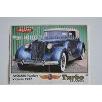 Turbo Classic #41