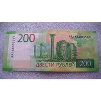 Россия (РФ). 200 рублей 2017. Севастополь.   распродажа