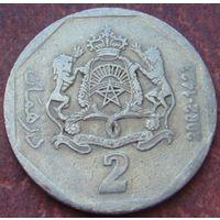 5491:  2 дирхама 2002 Марокко