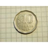 Аргентина 10 песо 1968