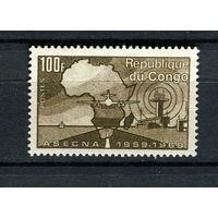 Конго - 1969 - 10 лет Агентству безопасности воздушной навигации в Африке - [Mi. 198] - полная серия - 1 марка. MNH.