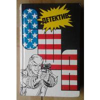 Детектив США 2
