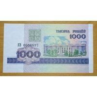 1000 рублей, серия КВ - UNC