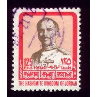 1 марка 1980 год Иордания 1129