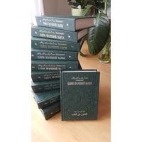 Канон врачебной науки комплект из 10 книг | Авиценна
