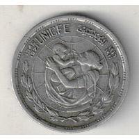 Египет 5 пиастр 1972 25 лет ЮНИСЕФ