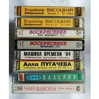 Аудиокассеты. Лот 2