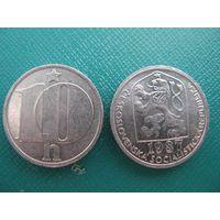 Чехословакия   10 геллер  1987
