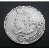Гватемала 25 Сентаво 1979г.