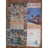 """Журнал """"Вокруг Света"""",годовая подписка 1-12.1982 г."""