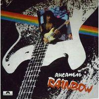 Rainbow, LP