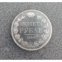 Рубль 1842 копия