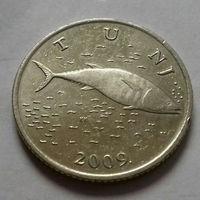 2 куны, Хорватия 2009 г.