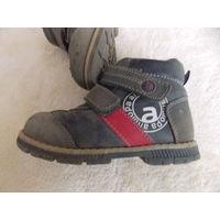 Ботинки для мальчика antilopa-24 р-р