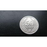 Сальвадор 50 сентаво 1953 ( серебро )