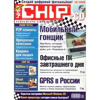 Chip #12-2002 + CD