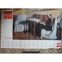 Плакат календарь Ленин Огонёк 1969 и Наука и религия 1970