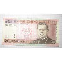 Литва. 20 лит 2007 г.