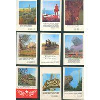 Календарики города СССР от 1978г. 38 шт.