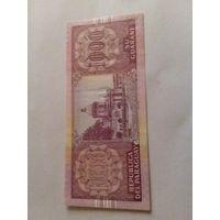 Парагвай 1000 гуарани 2005 год состояние UNC