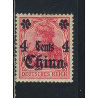 Германия Почта за рубежом Китайская Имп 1906-19 Валькирия Надп Wz1 #40**