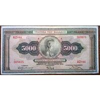 Греция 5000 драхм 1932 год.