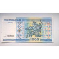 1000 рублей 2000 года серия ЛА (UNC)