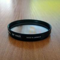 Фильтр Marumi UV HAZE 40,5mm (без футляра)