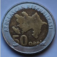 Азербайджан, 50 гяпиков 2006 г.